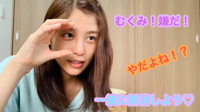 岡副麻希 まきまきチャンネル 4