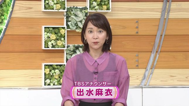 出水麻衣 ひるおび! TBSニュース 11