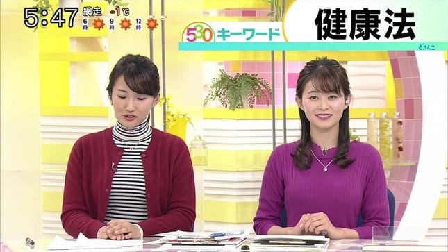 大家彩香 どさんこワイド!!朝! 7