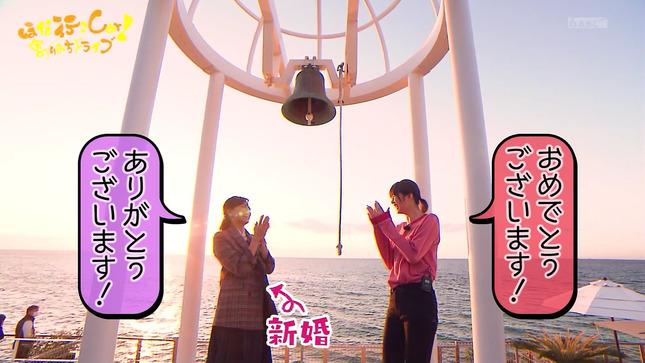 斎藤真美 おはよう朝日土曜日です ほな行こCar! 7