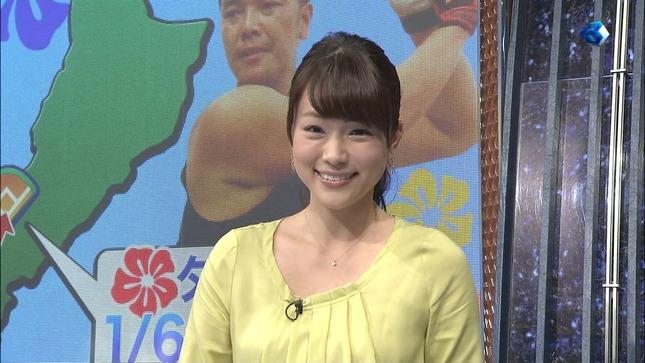 本田朋子 すぽると!  笑っていいとも増刊号 10