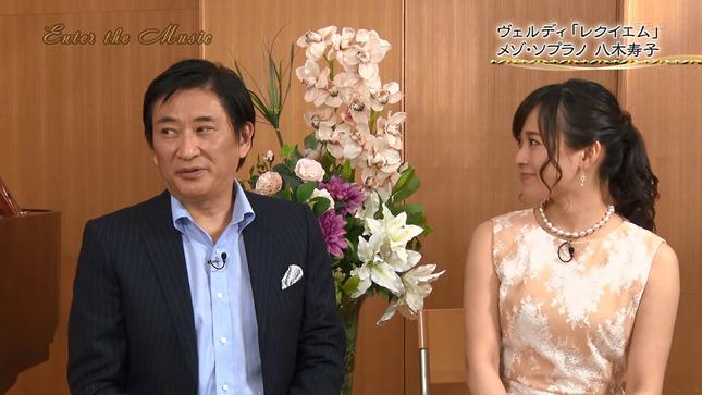 繁田美貴 ワタシが日本に住む理由 エンター・ザ・ミュージック 3