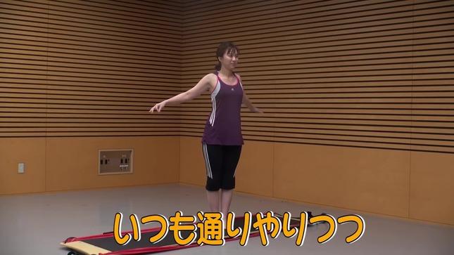 山本雪乃アナvs三谷紬アナ 禁断ダイエット対決!! 2