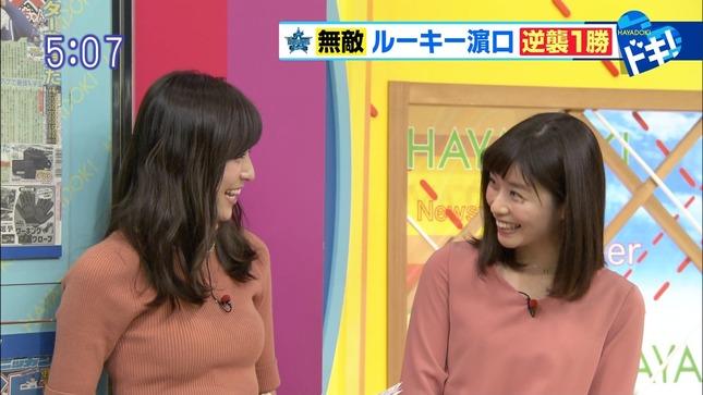 笹川友里 はやドキ! 5