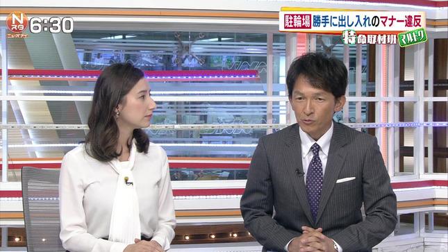 加藤シルビア Nスタ News23 3