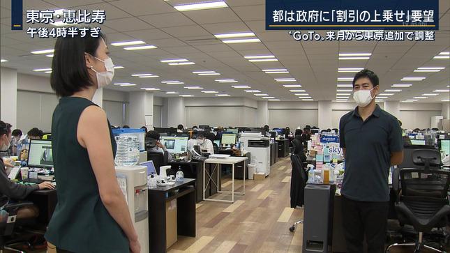 森葉子 報道ステーション 15