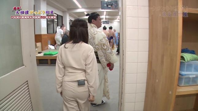 唐橋ユミ 感動!大相撲がっぷり総見 15