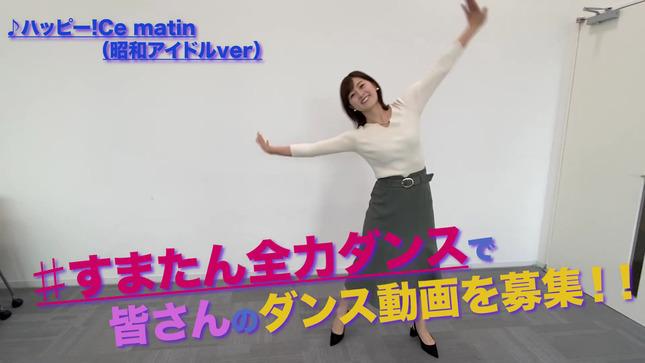 中村秀香 虎谷温子 武田訓佳 諸國沙代子 全力ダンス 10