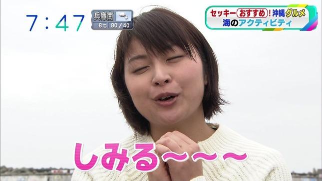 川添佳穂 おはよう朝日です 9