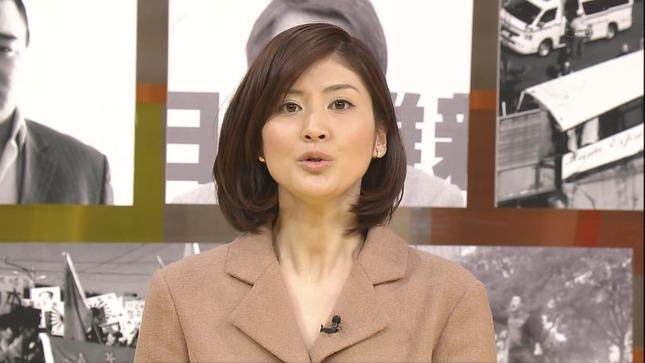 鈴江奈々 バンキシャ! 09