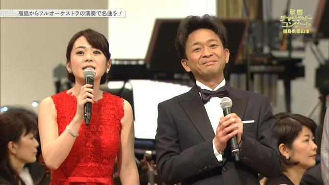 橋本奈穂子 第55回歌謡チャリティーコンサート 4