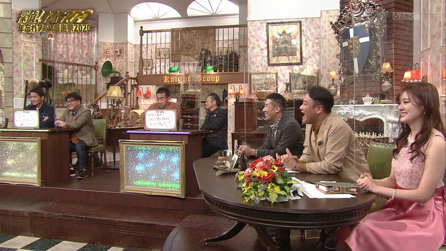 増田紗織 探偵!ナイトスクープ 13