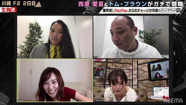 藤田かんな WINTICKET ミッドナイト競輪 17