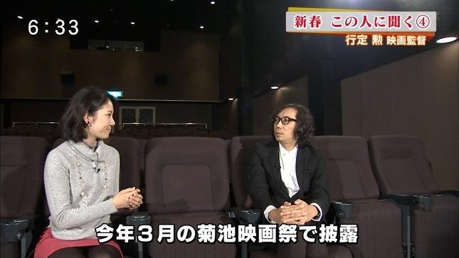 柿木綾乃 RKK NEWS JUST 07
