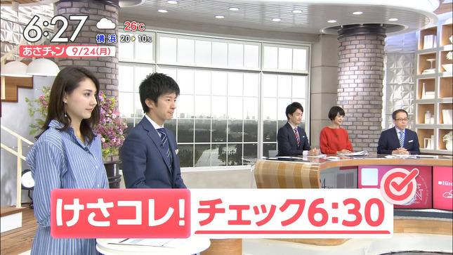 山形純菜 あさチャン! 3