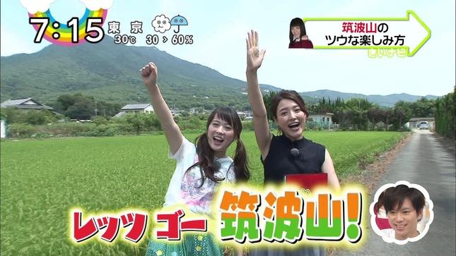 小熊美香 ZIP! 北乃きい NNNニュース 8