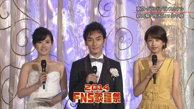 高島彩 加藤綾子 2014 FNS歌謡祭 08