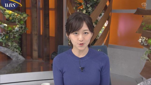 片渕茜 ワールドビジネスサテライト 6