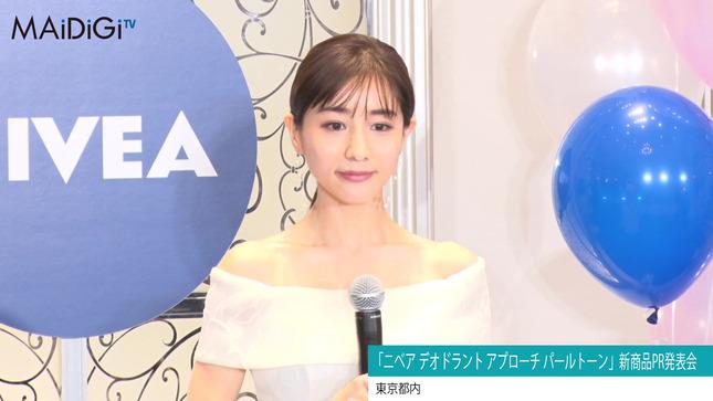 田中みな実 ニベア新商品PR発表会 8