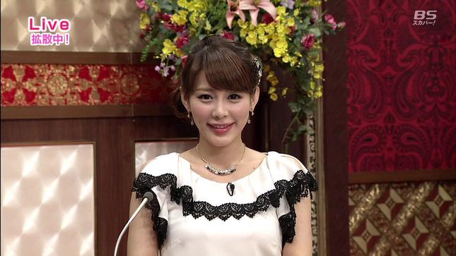 美馬怜子 拡散希望!セントフォース 03