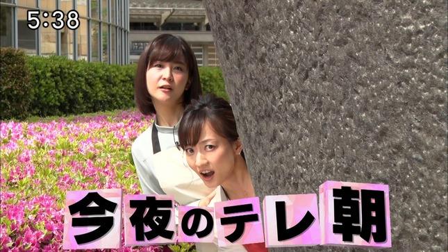 林美桜 スーパーJチャンネル 今夜のテレ朝 11
