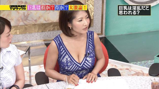 古瀬絵理 ビートたけしのTVタックル 05