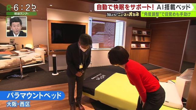 薄田ジュリア 報道ランナー 6