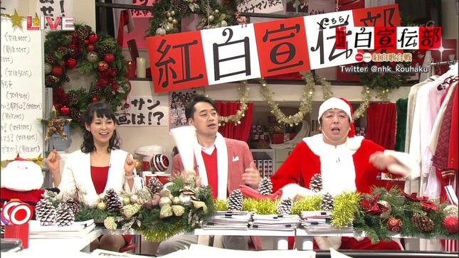 久保田祐佳 紅白宣伝部 所さん!大変ですよ年末SP 12