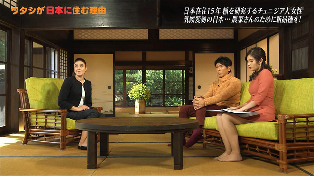 池谷実悠 ワタシが日本に住む理由 12