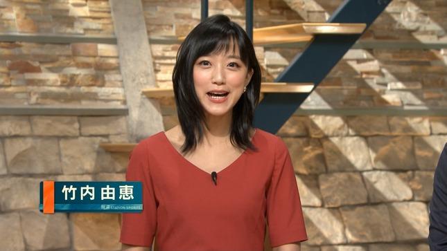 竹内由恵 報道ステーション 徳永有美 14