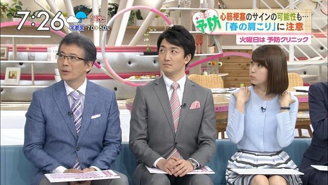 佐藤渚 あさチャン! 宇垣美里 01