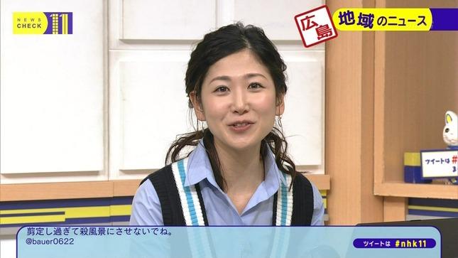 桑子真帆 ニュースチェック11 大成安代 11