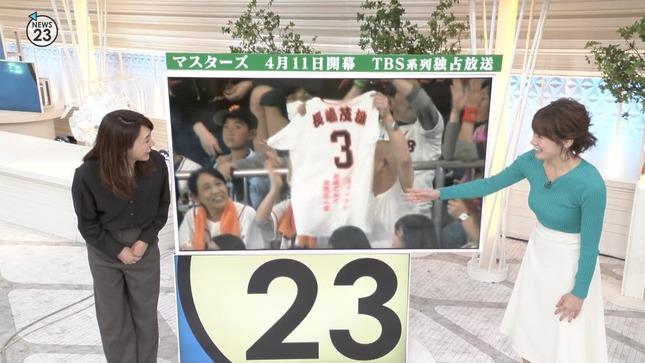 宇内梨沙 News23 ラストキス~最後にキスするデート 11