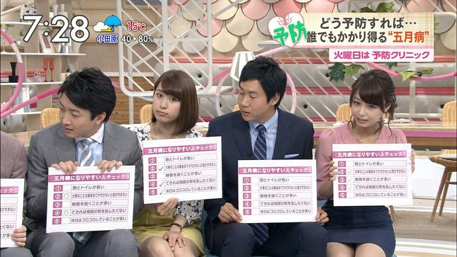 佐藤渚 あさチャン! 宇垣美里 スーパーサッカー 09