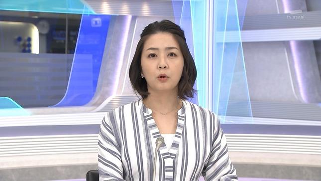 矢島悠子 ANNnews 10