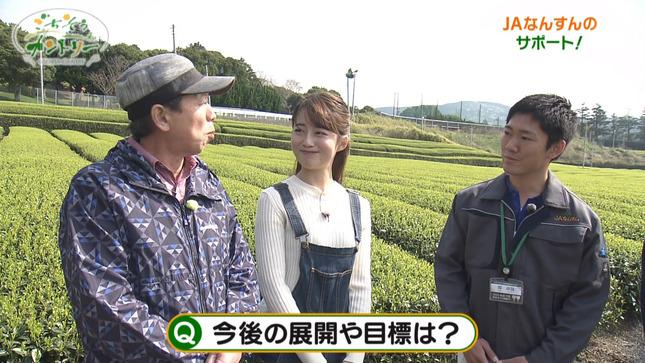 澤井志帆 ごちそうカントリー 11