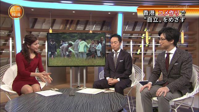 増井渚 国際報道 15