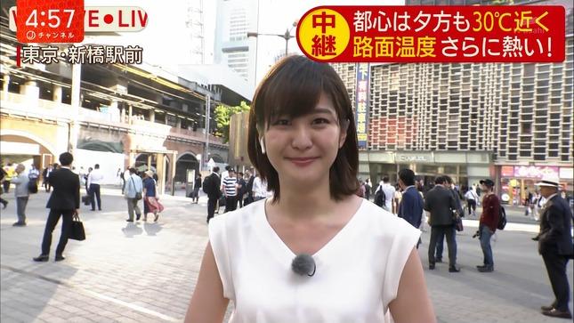 林美桜 スーパーJチャンネル 16
