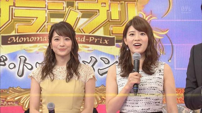 郡司恭子 Oha!4 ものまねグランプリ~ザ・トーナメント 5