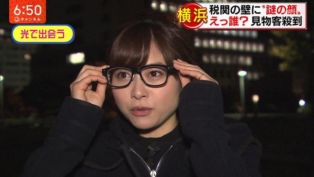 久冨慶子 おかず スーパーJ くりぃむクイズ 3