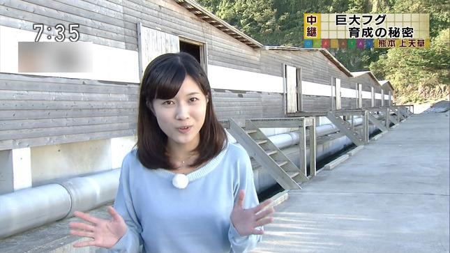 石橋亜紗 おはよう日本 04