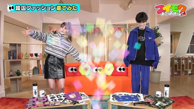 トラウデン直美 スイモクチャンネル 2
