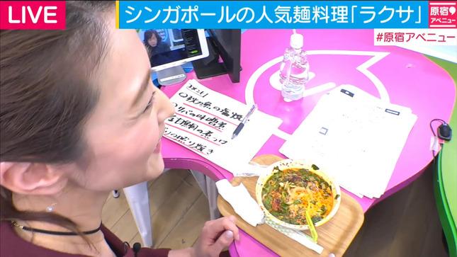 森葉子 原宿アベニュー ANNnews 9