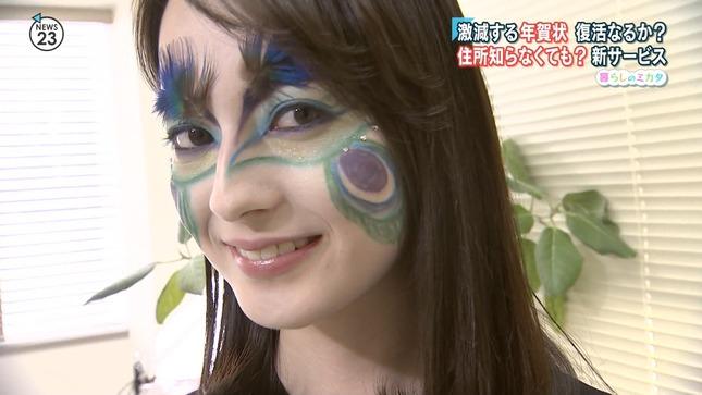 山本恵里伽 News23 9