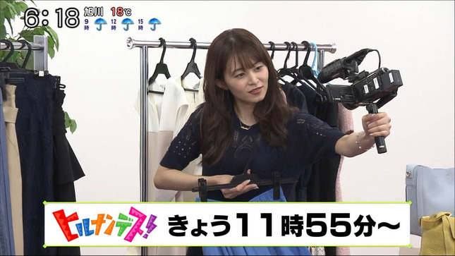 大家彩香 どさんこワイド!!朝! ヒルナンデス! 11