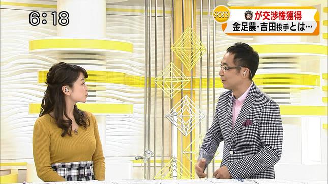 村雨美紀 どさんこワイド 5