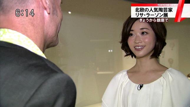 牧野結美 TOKYO MX NEWS 10