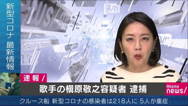 矢島悠子 AbemaNews サンデーLIVE!! グッド!モーニング 3