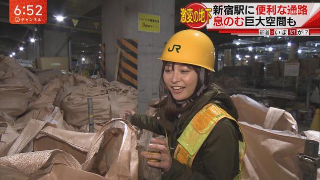久冨慶子 スーパーJチャンネル やべっちFC おかず 9
