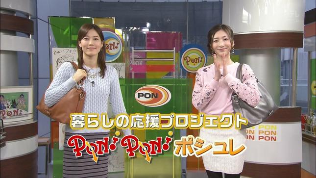 佐藤良子 PON! 07